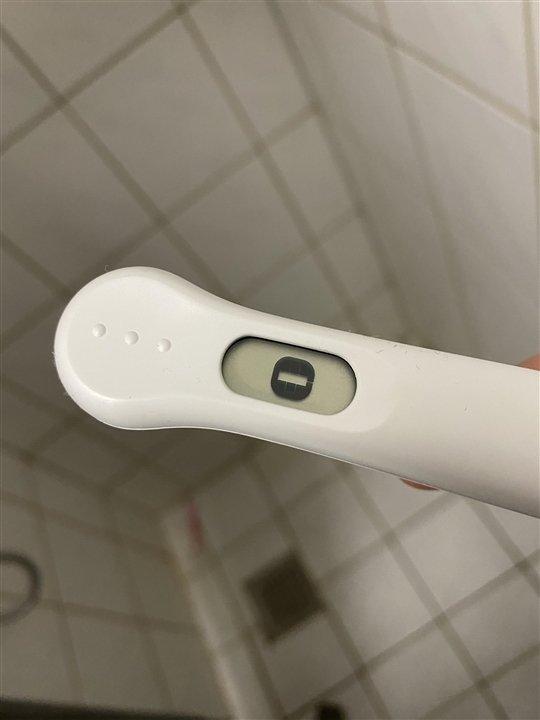Graviditetstest negativ